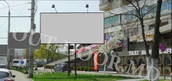 cumpără KBT63049A în Chișinău