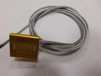 cumpără Sigilii cu cablu în Chișinău