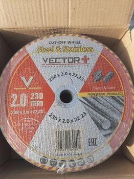 купить Диск отрезной 125*1.0*22.23 Vector Plus в Кишинёве