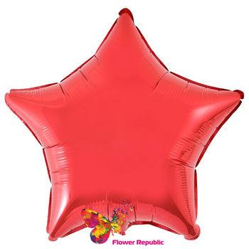 купить Звезда Фольгированная с Гелием в Кишинёве