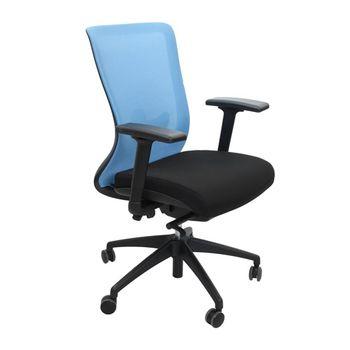 купить Офисный стул 690x590x970 мм, черный с синим в Кишинёве