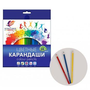 Карандаши цветные Луч Classica 24 цветов