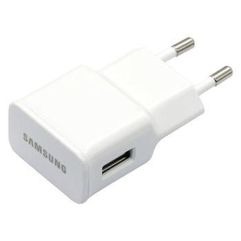 Сетевое зарядное устройство Samsung S10 Fast Charger