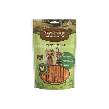 купить Деревенские лакомства - Лакомство для собак мини-пород: грудки куриные 55 gr в Кишинёве