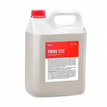 FRIOS F22 Кислотное пенное моющее средство 5 л