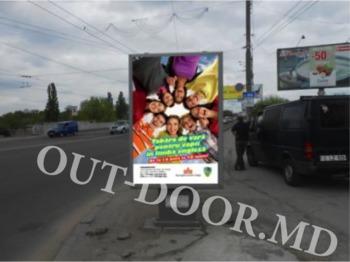 купить KRI24148A в Кишинёве