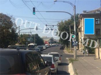 купить KTC57054A в Кишинёве