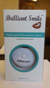 купить Вrilliant Smile™ - Набор для Домашнего Отбеливания в Кишинёве
