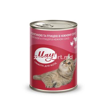 cumpără Мяу! cu carne de vită și păsări de curte în sosuri delicioase 415 gr în Chișinău