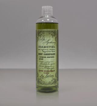 купить Шампунь для тусклых, ломких, секущихся волос Эффект ламинирования The Apothecary в Кишинёве