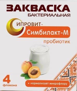 cumpără Iprovit fermenți lactici Simbilact-M în Chișinău