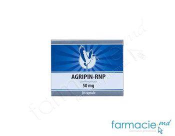 купить Agripin-RNP caps.50 mg  N10 в Кишинёве