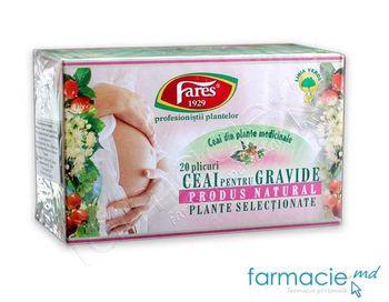 купить Чай Фарес для беременных 1.5 г N20 в Кишинёве