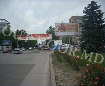 купить KSC48025A в Кишинёве