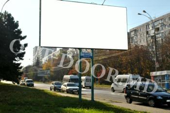 cumpără KBT67042B în Chișinău