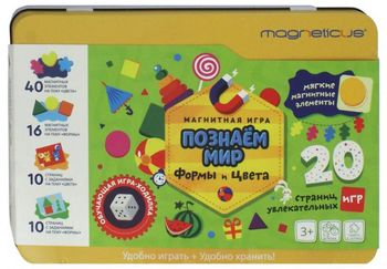 купить Magneticus Игровой набор Формы и Цвета в Кишинёве