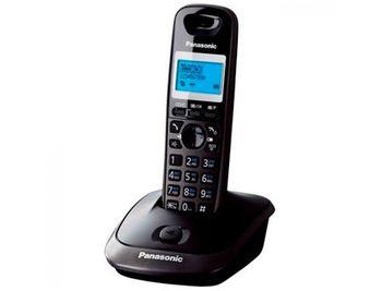 Dect Panasonic KX-TG2511UAT, Titanium AOH, Caller ID, LCD, Sp-phone (telefon fara fir DECT/ DECT телефон)