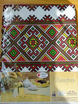 cumpără Față de masă 150*120 Tirotex în Chișinău