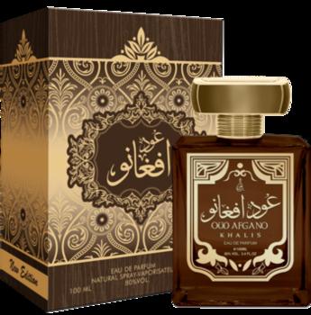 Oud Аfgano | Уд Афгано