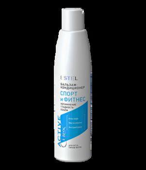 Бальзам-кондиционер для всех типов волос, ESTEL Curex Active, 250 мл., Спорт и Фитнес