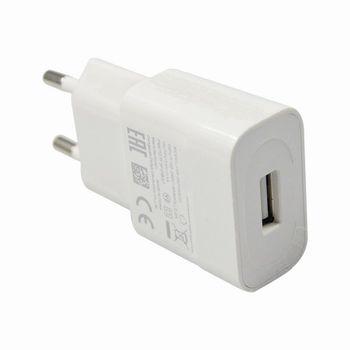 купить Huawei Original Power Adapter 2A, White в Кишинёве