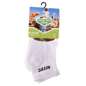 купить QUARRO PACK JR WHITE 28-32,33-35 в Кишинёве