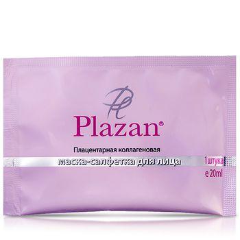 купить Плацентарная коллагеновая маска-салфетка в Кишинёве