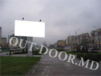 cumpără KCN95069B în Chișinău