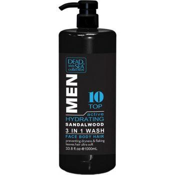 купить DSC30 Men TOP 10 Гель для душа, волос и лица для мужчин 3 в 1 ТОP10 1000 мл в Кишинёве