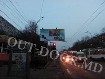 купить KBT45018B в Кишинёве