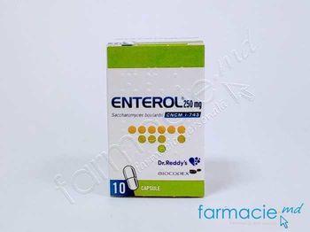 купить Enterol caps. 250mg N10 в Кишинёве