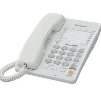 Telephone Panasonic KX-TS2363UAW