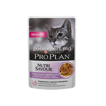 Pro Plan с индейкой для кошек с чувствительным пищеварением