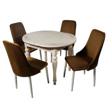 Раздвижной стол DT A11 слоновая кость + 4 стула DC A13 капучино