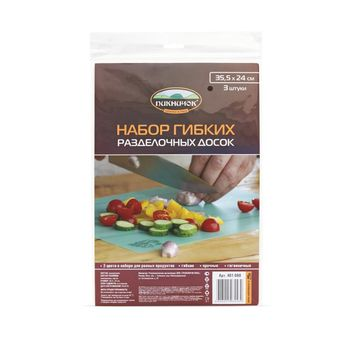 купить Набор гибких разделочных досок Piknichok, 3 шт. в Кишинёве