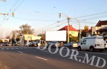 cumpără KCT68076A în Chișinău