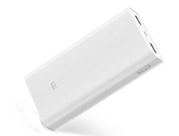 купить Xiaomi Mi Power Bank 2C 20000mAh в Кишинёве