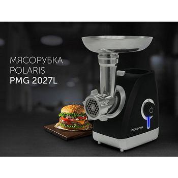 Электрическая мясорубка Polaris PMG 2027L
