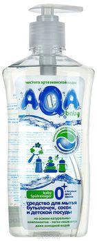 купить Средство для мытья детской посуды Aqa baby 0,5 л в Кишинёве