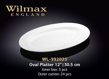 Блюдо WILMAX WL-992025 (овальное 30,5 см)