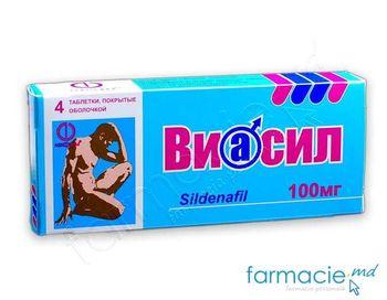 купить Виасил, табл. 100 мг № 4 (силденафил) в Кишинёве