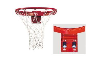 Кольцо для баскетбола Flex Goal Pro art. 277 (8688)