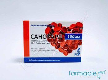 купить Sanocard comp.100 mg  N20x3 (Balkan) в Кишинёве