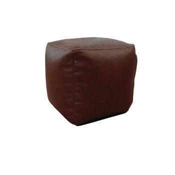 купить Пуфик куб Cub, коричневый в Кишинёве