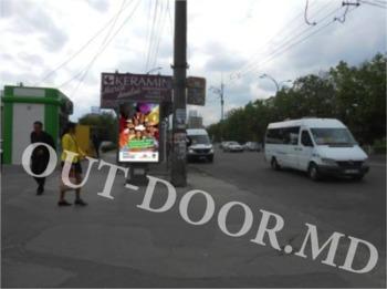 купить KRI24150B в Кишинёве