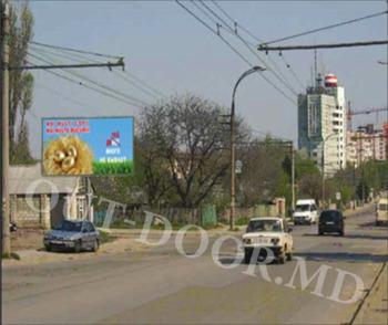 купить KBT48009B в Кишинёве