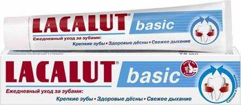 cumpără Lacalut Pastă de dinți Basic, 75 ml în Chișinău