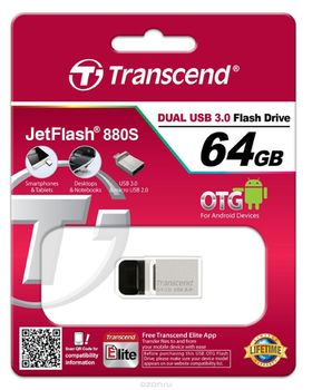 купить Micro-USB Flash Drive Transcend JetFlash 880 Silver 64Gb в Кишинёве