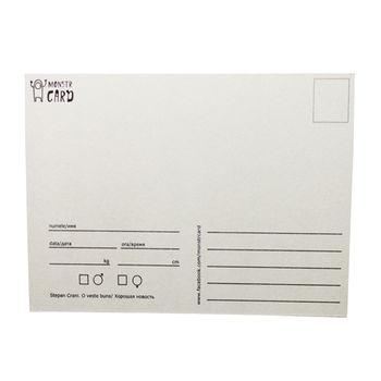 купить Почтовая Открытка - Хорошая новость в Кишинёве