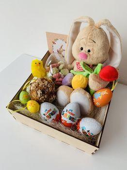 купить Пасхальный набор Детский Var1 в Кишинёве